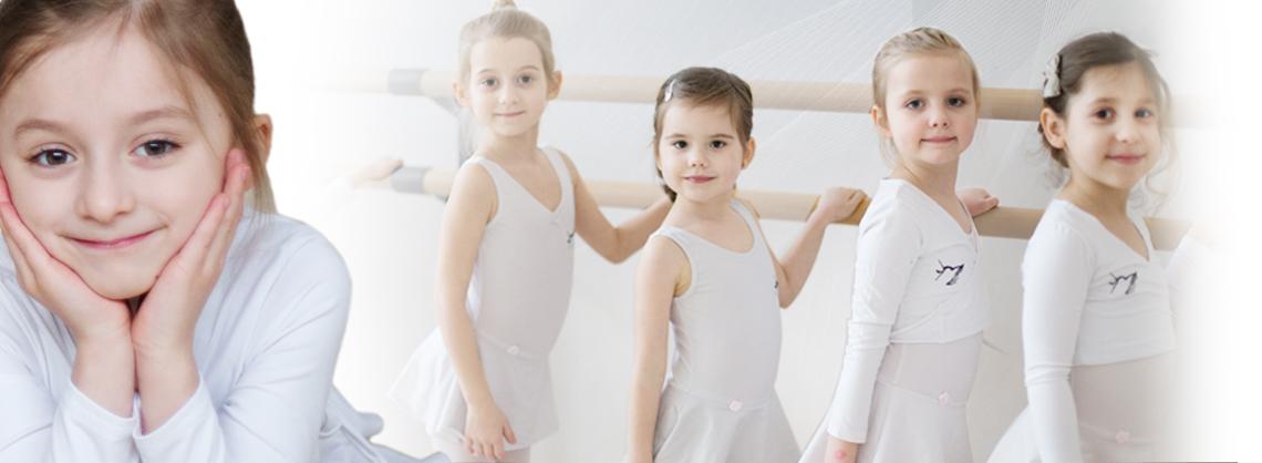 ballet school poznan